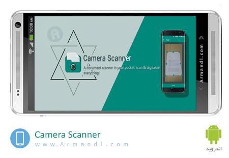 Camera Scanner PDF creator