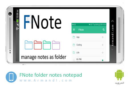 FNote