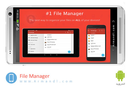 Maple Media File Manager