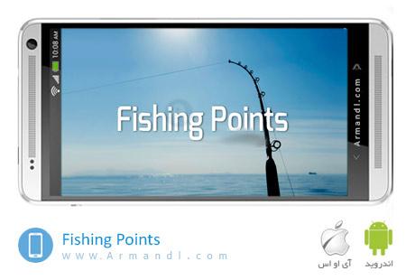 Fishing Points GPS & Forecast