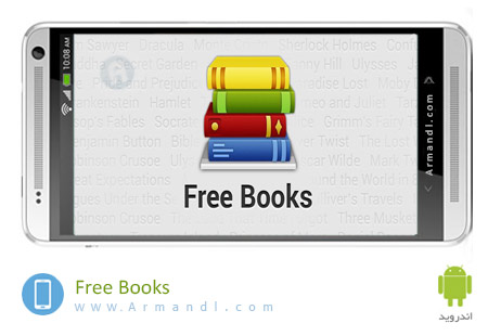 Free Books Unlimited Library