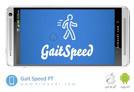 Gait Speed PT