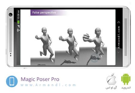Poser Snap Mobile Photo Studio Obstaff