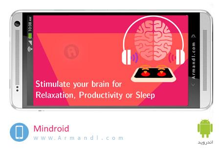 Mindroid