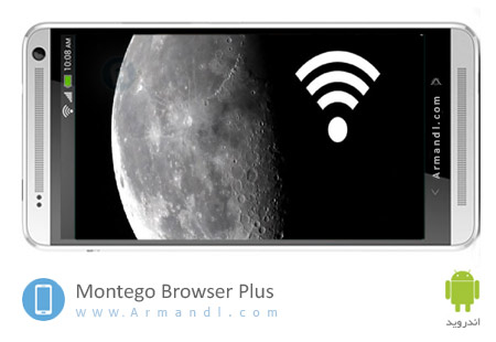 Montego Browser Plus