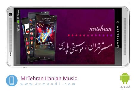 MrTehran Iranian Music