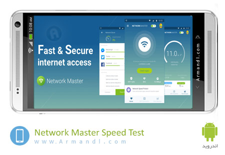 Network Master Speed Test