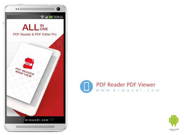 PDF Reader & PDF Viewer
