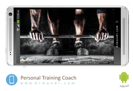 Personal Training Coach
