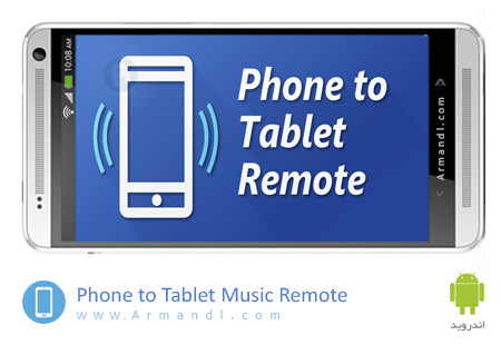 Phone to Tablet Music Remote