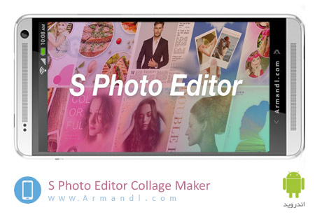 S Photo Editor Collage Maker