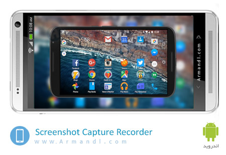 Screenshot Capture Recorder