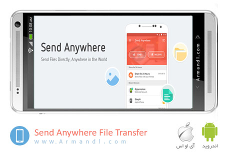 Send Anywhere File Transfer