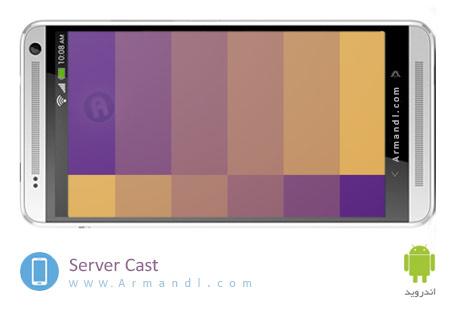 Server Cast