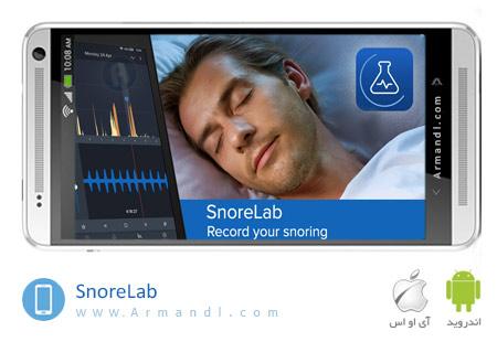 SnoreLab