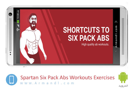 Spartan Six Pack Abs Workouts & Exercises