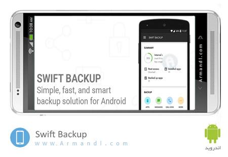 Swift Backup