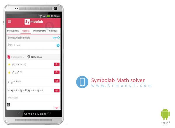Symbolab Math solver