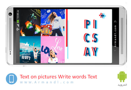 Text on pictures Write words Text