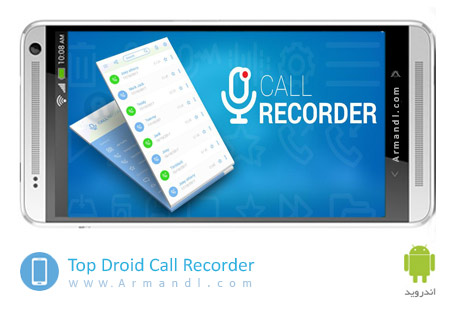 Top Droid Call Recorder