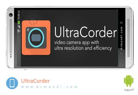 UltraCorder