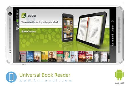 Universal Book Reader