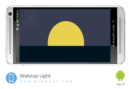 Wakeup Light