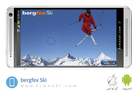 bergfex Ski