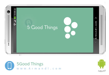 A 5 Good Things
