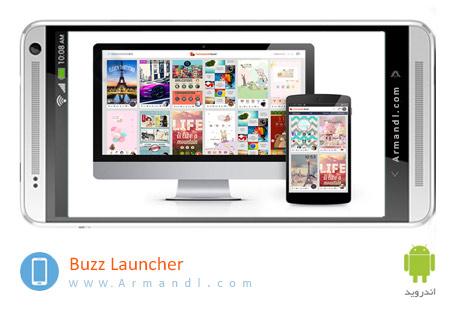 Buzz Launcher