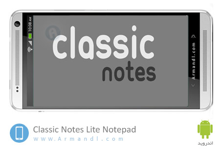 Classic Notes Lite Notepad