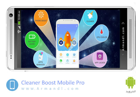 Cleaner Boost Mobile