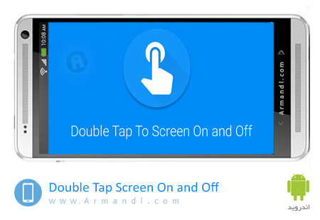 Double Tap Screen On and Off