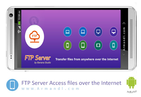 FTP Server Access files over the Internet
