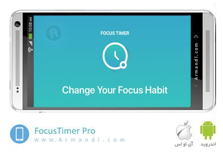 FocusTimer Pro Habit Changer