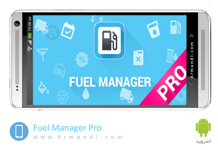 Fuel Manager