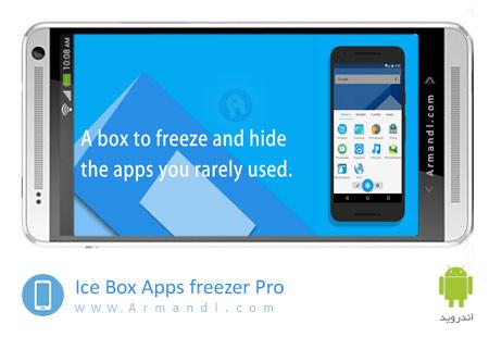 Ice Box Apps freezer