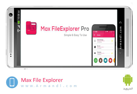 Max File Explorer