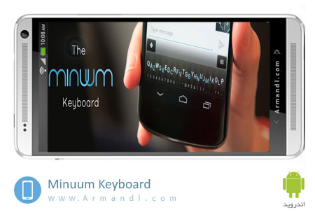 Minuum Keyboard