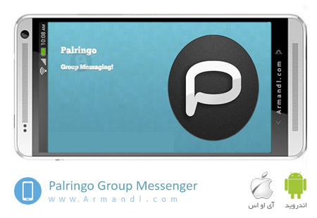 Palringo Group Messenger