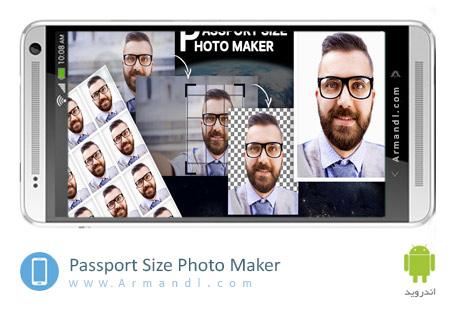 Passport Size Photo Maker