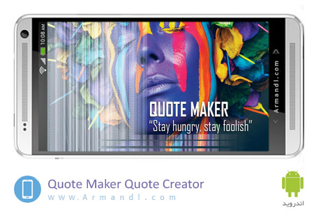 Quote Maker & Quote Creator