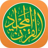 Quran Majeed 2.9.83a برنامه قرآن برای موبایل