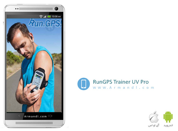 RunGPS Trainer UV
