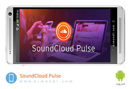 SoundCloud Pulse for Creators