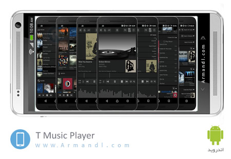 T Music Player RE Equalizer
