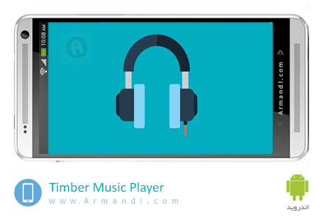 Timber Music Player