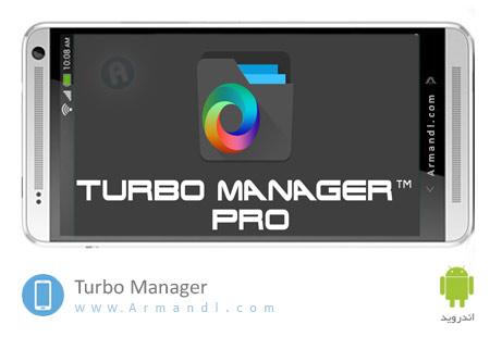 Turbo Manager