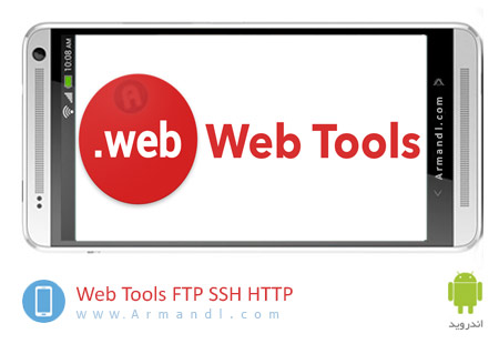 Web Tools FTP SSH HTTP