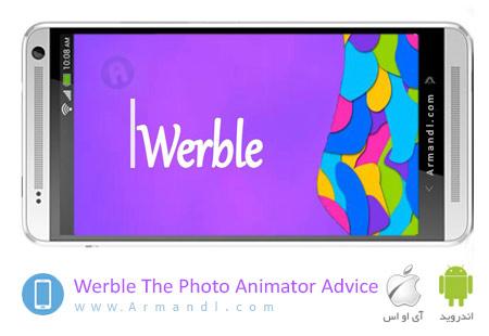 Werble The Photo Animator Advice
